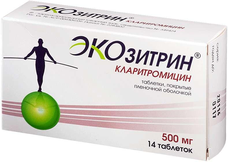 ЭКОЗИТРИН таблетки 500 мг 14 шт.