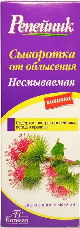 Флоресан репейник сыворотка от облысения (ф84) 100мл, фото №1