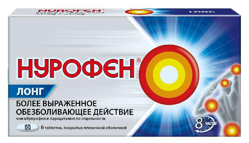 НУРОФЕН ЛОНГ таблетки 0 6 шт.