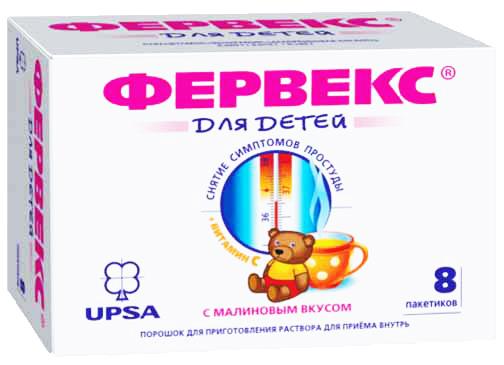 Фервекс для детей 3,0г 8 шт. порошок для приготовления раствора для приема внутрь малина с сахаром, фото №1