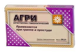 Агри (антигриппин гомеопатический) 10г+10г гранулы гомеопатические