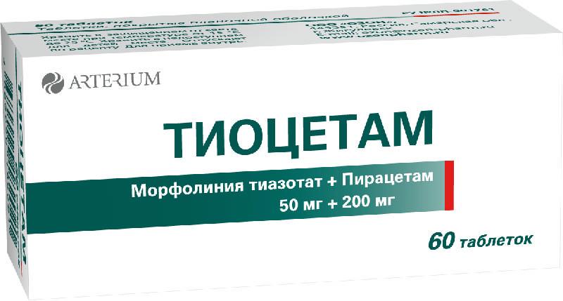 ТИОЦЕТАМ 50мг+200мг 60 шт. таблетки покрытые пленочной оболочкой