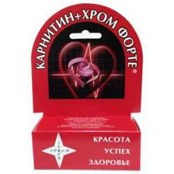 КАРНИТИН + ХРОМ таблетки 350 мг 30 шт.