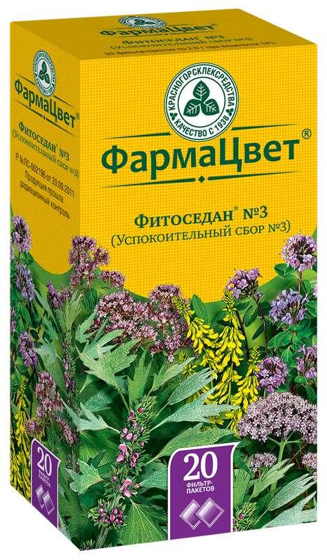 Сбор успокоительный n3 n20 фильтр-пакет, фото №1