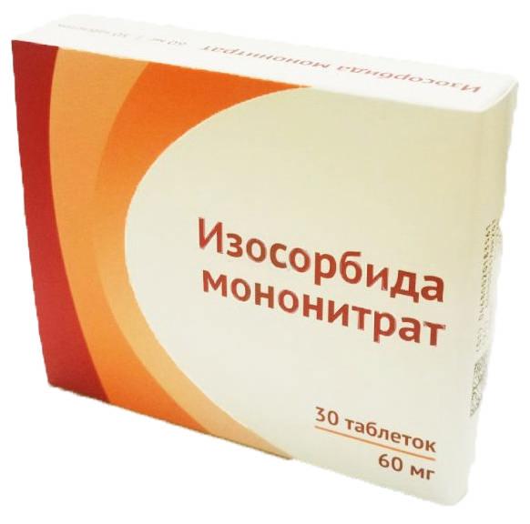 ИЗОСОРБИДА МОНОНИТРАТ 60мг 30 шт. капсулы