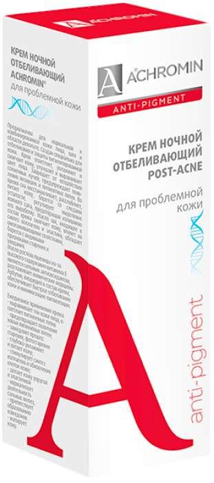 Ахромин крем отбеливающий ночной для проблемной кожи 50мл, фото №1