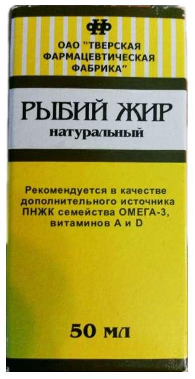 Рыбий жир (бад) 50мл, фото №1
