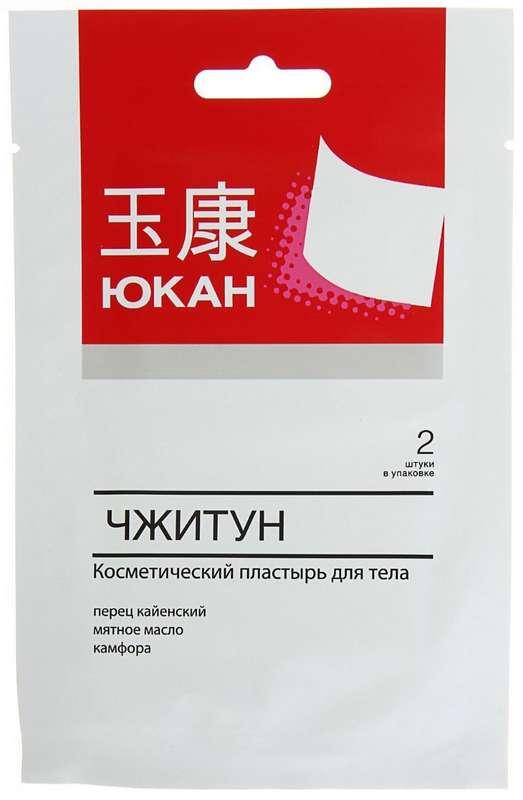 Юкан пластырь косметический для тела чжитун 2 шт., фото №1