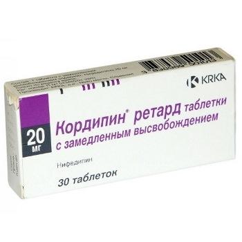 Кордипин ретард 20мг 30 шт. таблетки с пролонгированным высвобождением покрытые пленочной оболочкой, фото №1