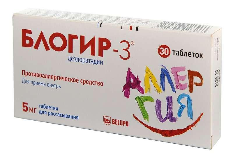 БЛОГИР-3 таблетки для рассасывания 5 мг 30 шт.