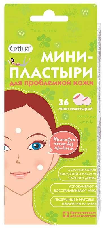Сеттуа пластырь для проблемной кожи мини 36 шт., фото №1