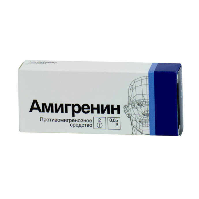 АМИГРЕНИН таблетки 50 мг 2 шт.