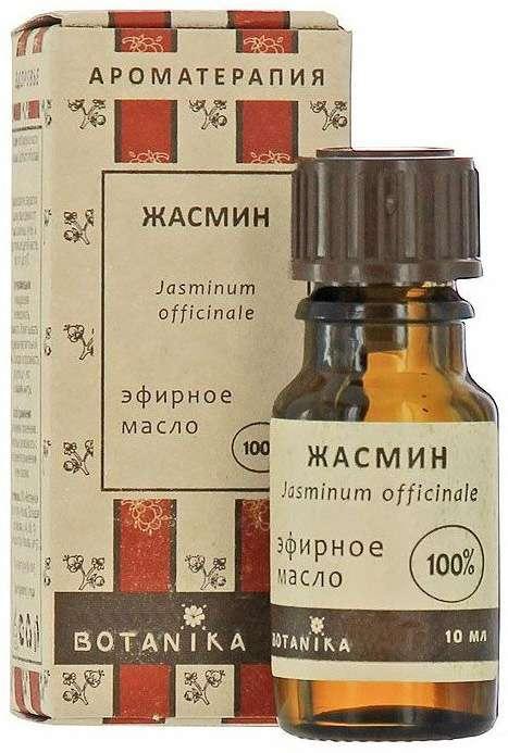 Ботаника масло эфирное жасмин крупноцветковый 10мл, фото №1