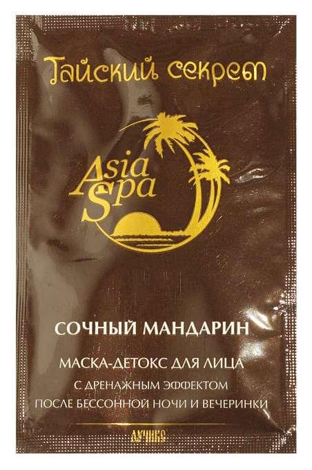 Тайский секрет маска для лица сочный мандарин 10мл 1 шт., фото №1
