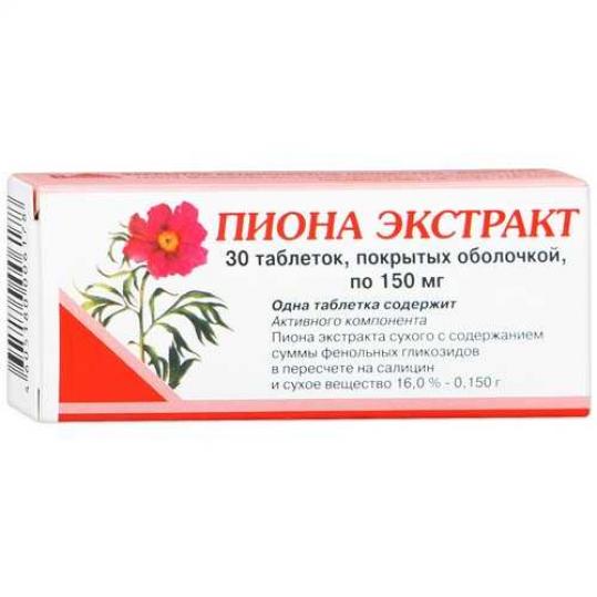Пиона экстракт 150мг 30 шт. таблетки покрытые оболочкой, фото №1