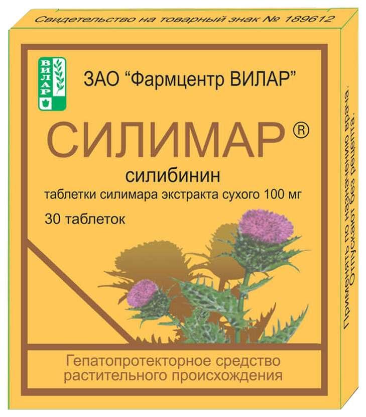 СИЛИМАР таблетки 100 мг 30 шт.