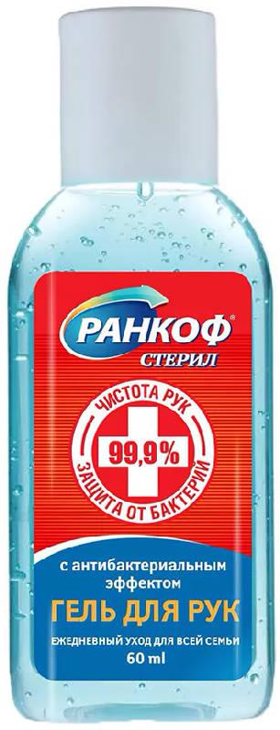 РАНКОФ СТЕРИЛ гель для рук с антибактериальным эффектом 60мл