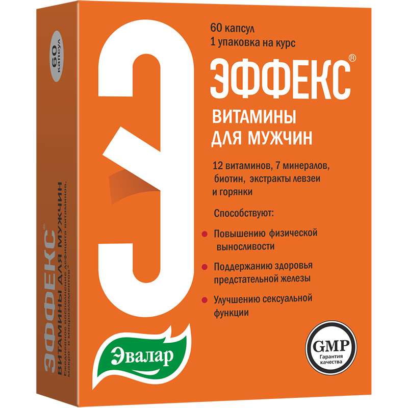 ЭФФЕКС капсулы Витамины для мужчин 60 шт. Эвалар