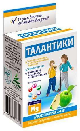 Талантики конфеты йогуртовые витаминизированные успокаивающие с яблочным соком 70г, фото №1