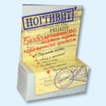 НОГТИВИТ средство д/снятия ногтя 15мл