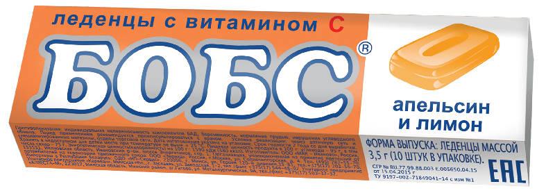 БОБС леденцы Апельсин и Лимон 35г