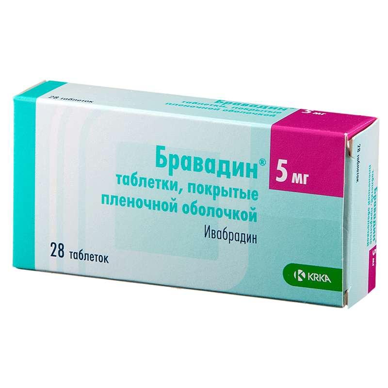 БРАВАДИН таблетки 5 мг 28 шт.