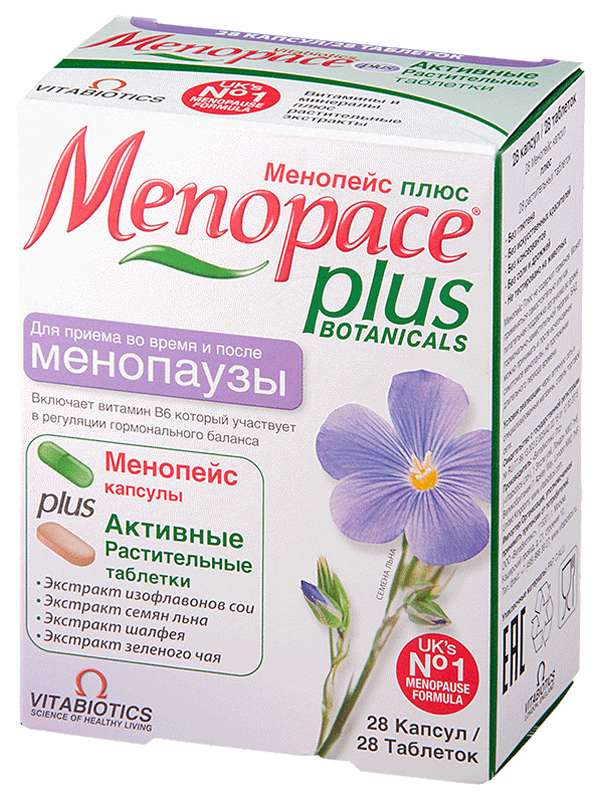 Менопейс плюс таблетки 28+28