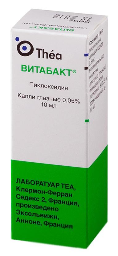 ВИТАБАКТ 0,05% 10мл капли глазные