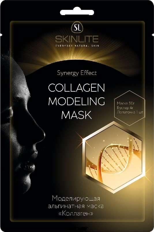 Скинлайт маска для лица альгинатная моделирующая коллаген арт.sl-288 54г, фото №1