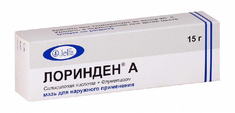 ЛОРИНДЕН A мазь 15 г