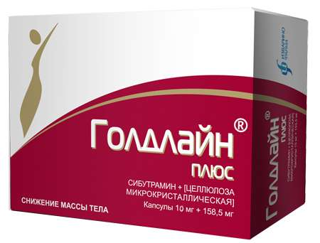 Голдлайн Плюс капсулы 10 мг+158,5 мг 90 шт.;