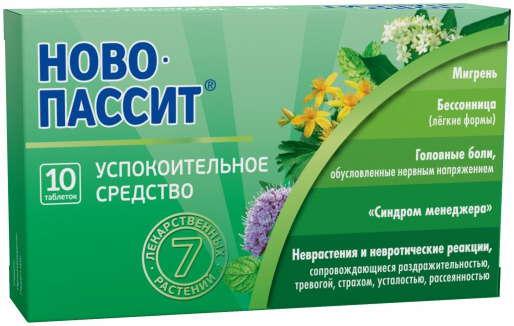 Ново-пассит 200мг 10 шт. таблетки покрытые пленочной оболочкой, фото №1