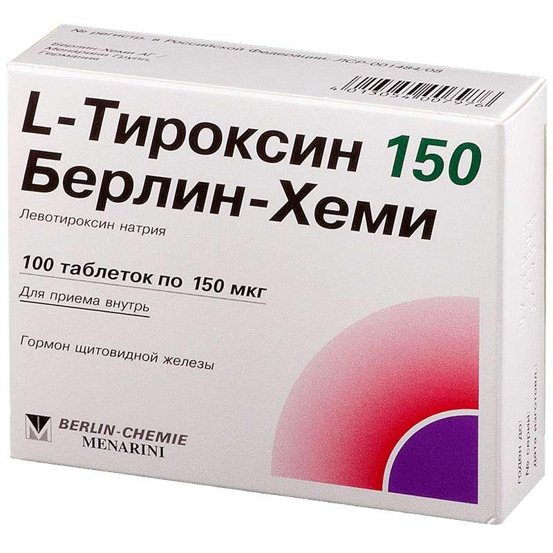 L-ТИРОКСИН 150 БЕРЛИН-ХЕМИ таблетки 150 мкг 10 шт.