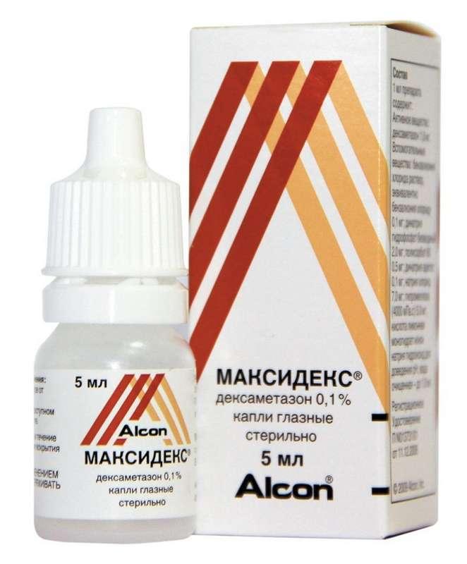 МАКСИДЕКС 0,1% 5мл капли глазные
