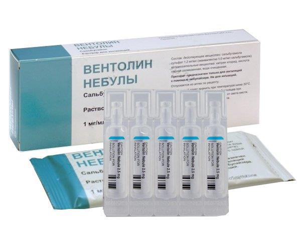 ВЕНТОЛИН НЕБУЛЫ раствор для ингаляций 1 мг/ мл 20 шт.