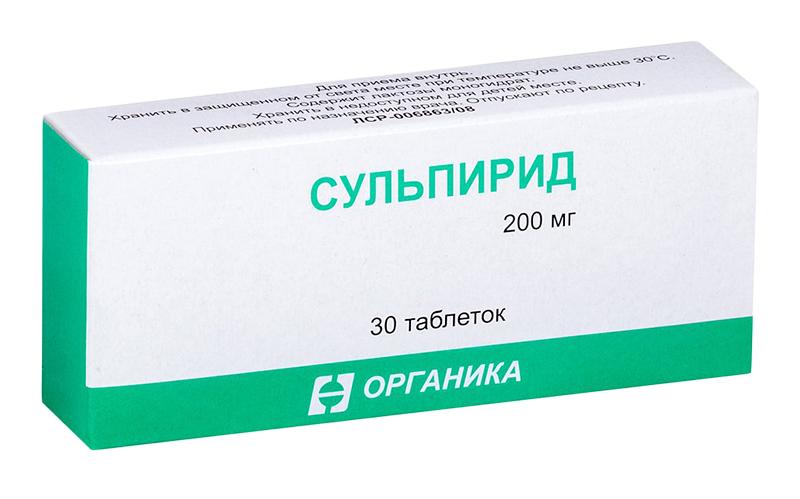 СУЛЬПИРИД таблетки 200 мг 30 шт.
