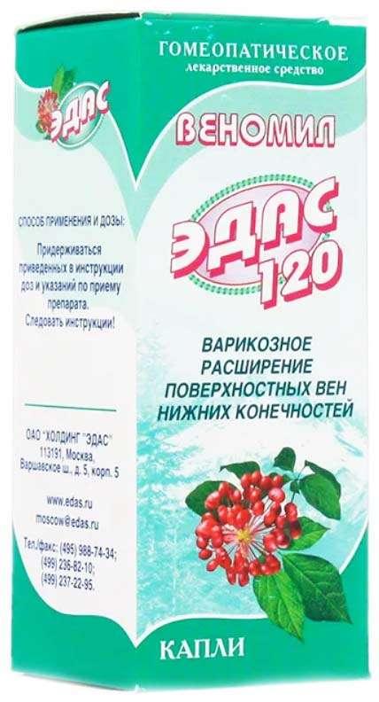 Эдас-120, фото №1