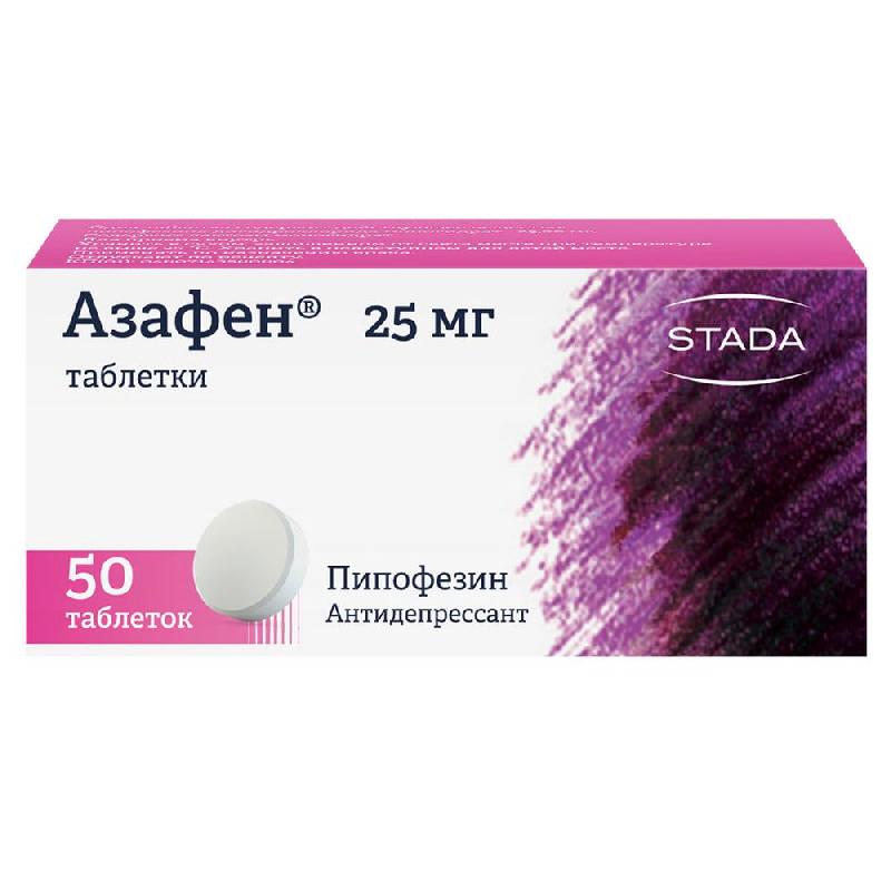 АЗАФЕН таблетки 25 мг 50 шт.