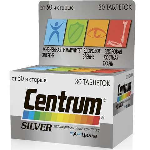 Центрум сильвер от А до цинка таблетки 30 шт.