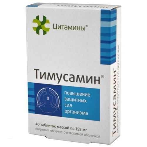 Тимусамин таблетки 10мг 40 шт., фото №1