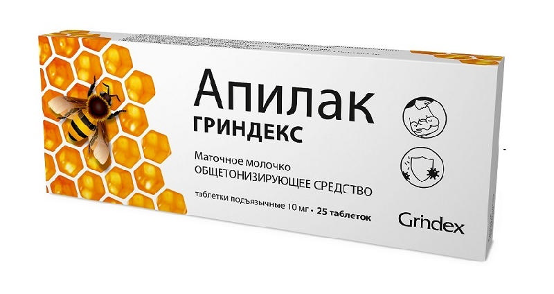 АПИЛАК ГРИНДЕКС таблетки 10 мг 25 шт.
