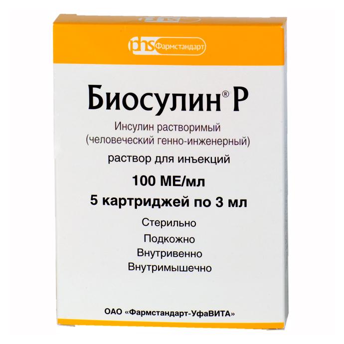 БИОСУЛИН Р раствор для инъекций 100 МЕ/мл 5 шт.