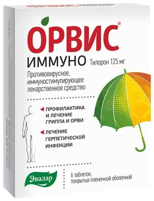 Орвис иммуно 125мг 6 шт. таблетки покрытые пленочной оболочкой эвалар, фото №1