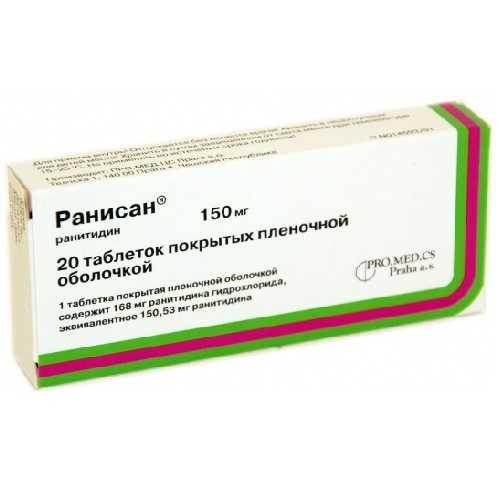 Ранисан 150мг 20 шт. таблетки покрытые пленочной оболочкой, фото №1