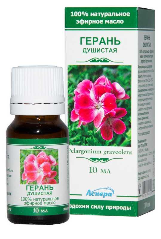 Аспера масло эфирное герань 10мл, фото №1