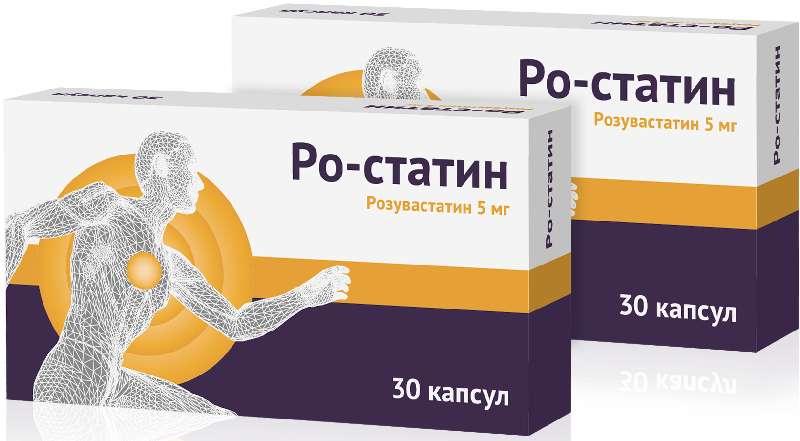 РО-СТАТИН 5мг 30 шт. (1+1) капсулы