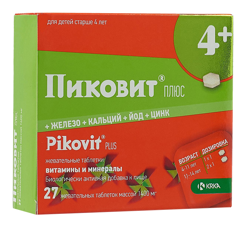 ПИКОВИТ ПЛЮС таблетки жевательные 27 шт.