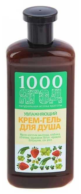 1000 ягод гель-крем для душа увлажняющий 500мл, фото №1