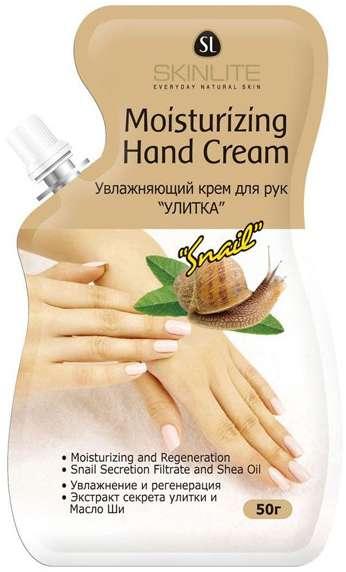 Скинлайт крем для рук увляжняющий улитка 50г, фото №1