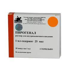 ПИРОГЕНАЛ 25мкг 1мл 10 шт. раствор для инъекций
